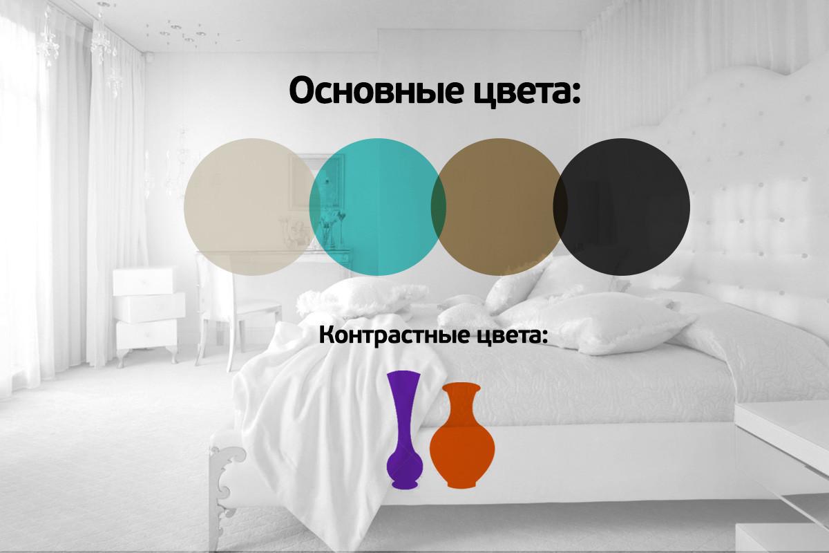 в  цветах:   Бежевый, Белый, Голубой, Светло-серый.  в  .