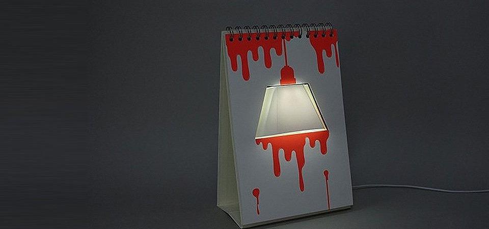 Многоликая лампа