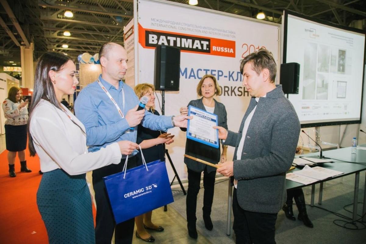 Продолжается приём заявок на конкурс Batimat Inside 2018