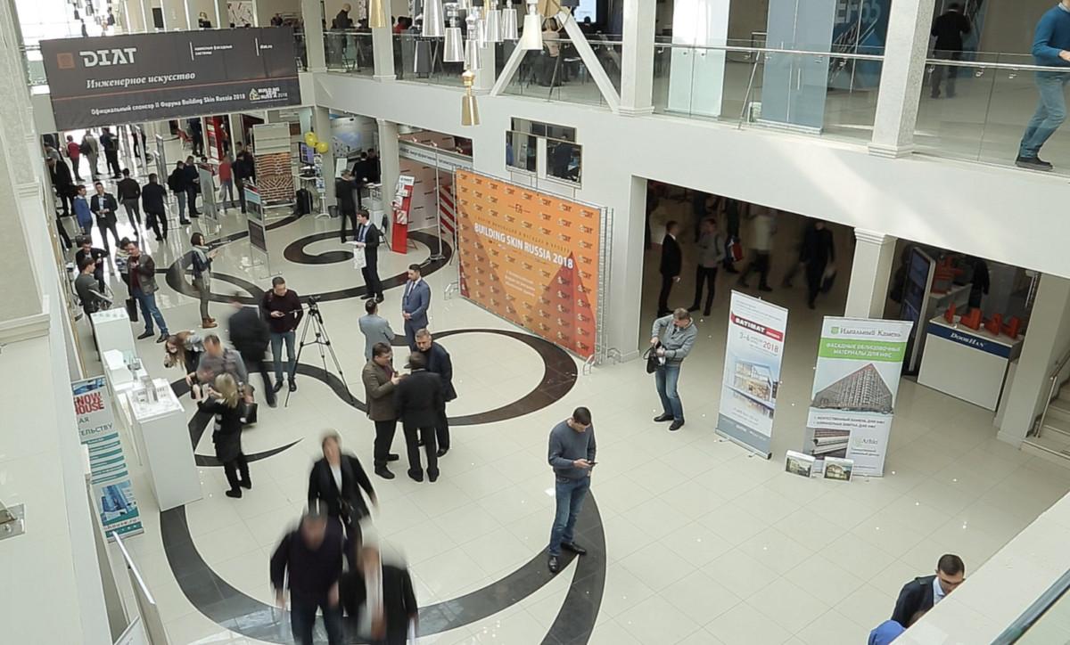26 февраля в Москве пройдёт архитектурный форум