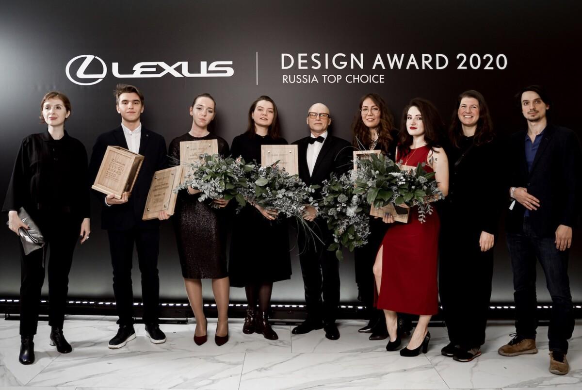 Стартовал приём заявок на Lexus Design Award Russia Top Choice 2021